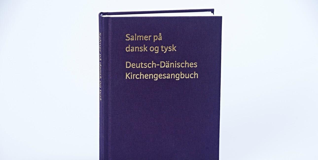 danske salmer online
