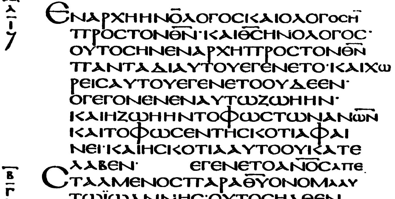 Johannesevangeliet 1:1 - I Begyndelsen var Ordet