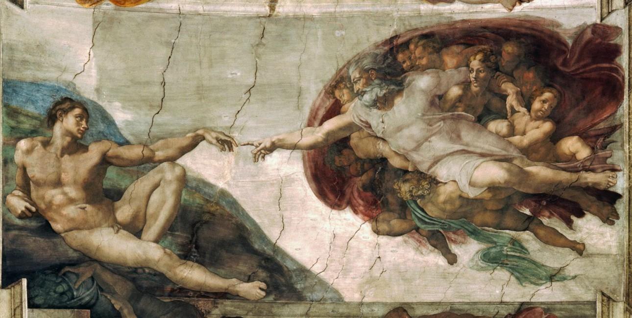 Gud skaber Adam.
