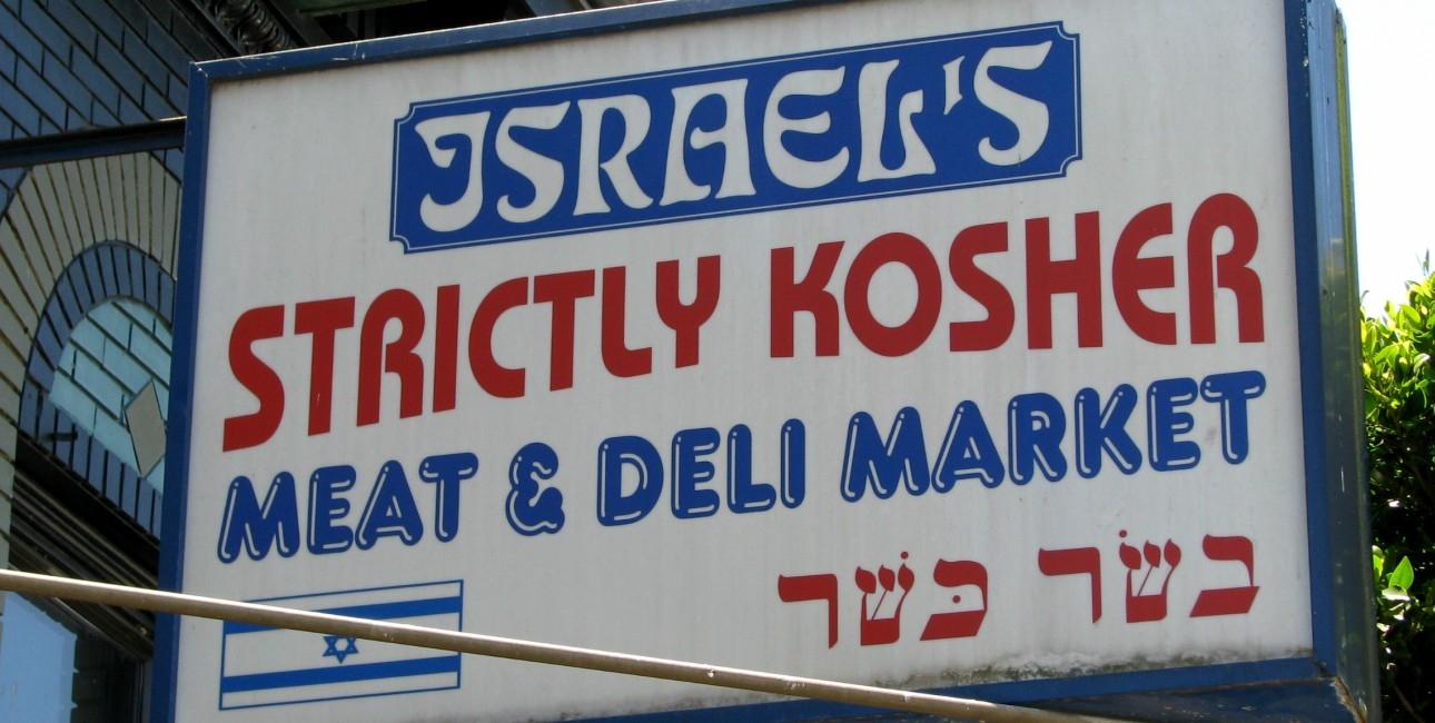 En delikatesseforretning, der udelukkende sælger kosher-varer.
