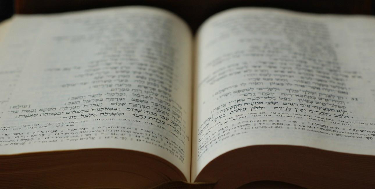Hebraisk udgave af Bibelen.