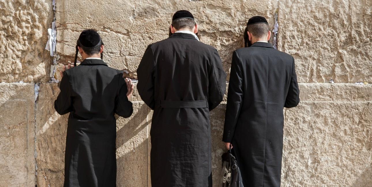 Jøder beder ved Grædemuren.