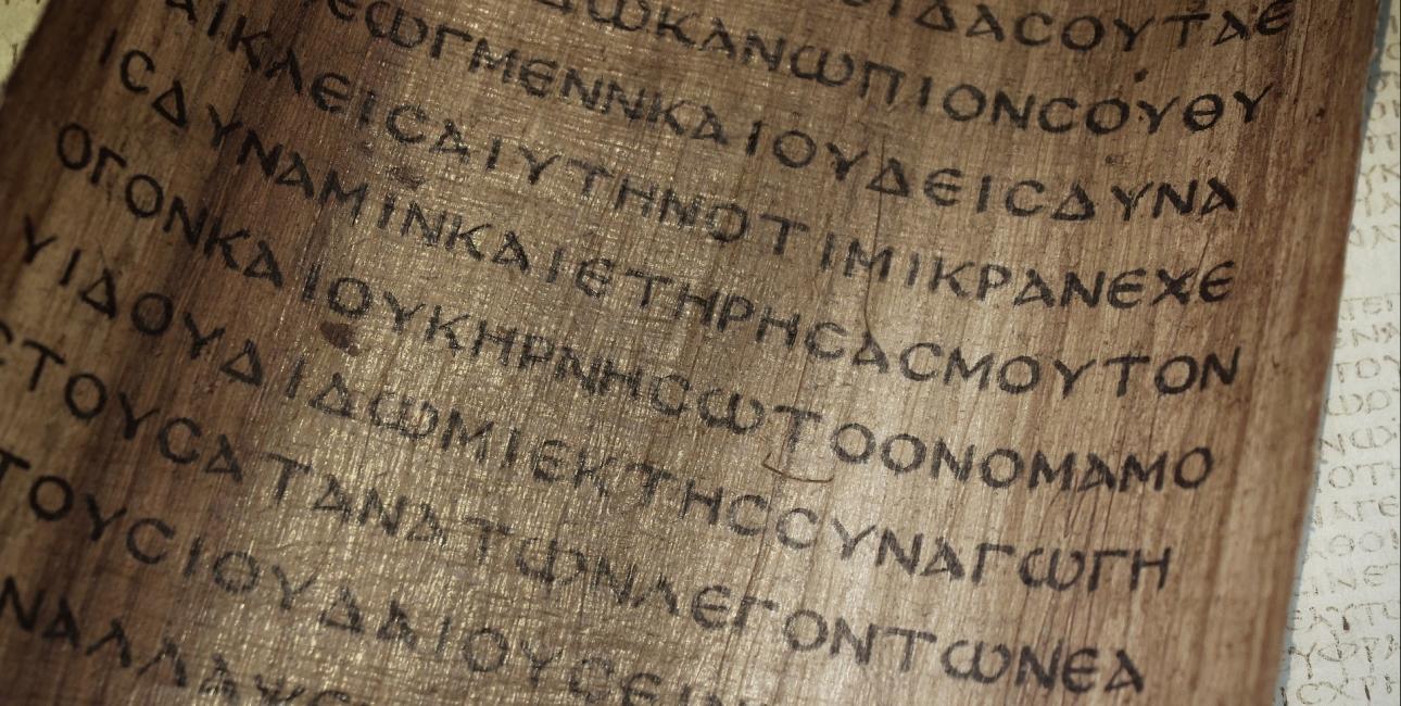 Bibelside Græsk