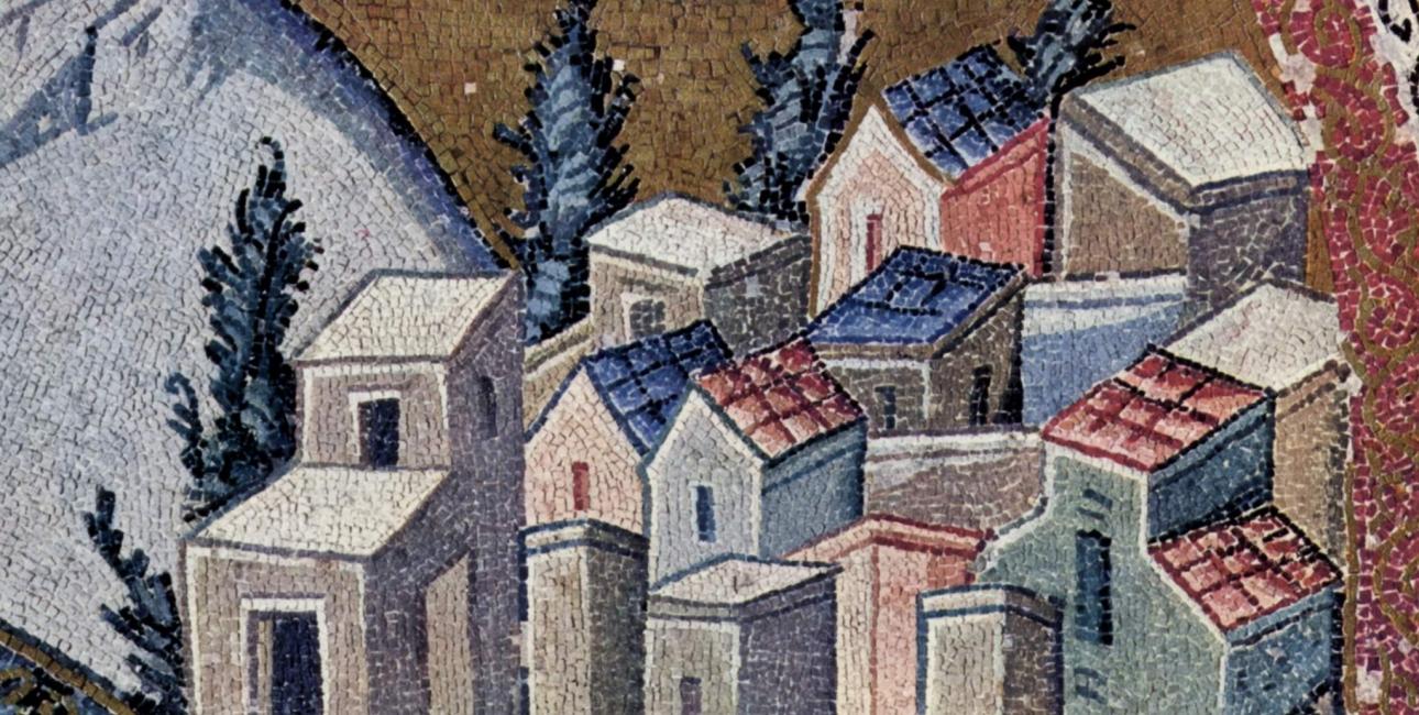 Nazaret, Byzantinsk mosaik