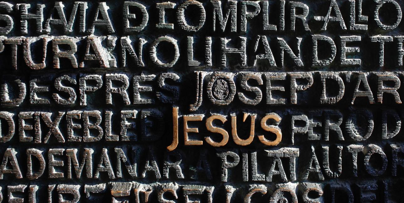 Jesus, Sagrada Familia.