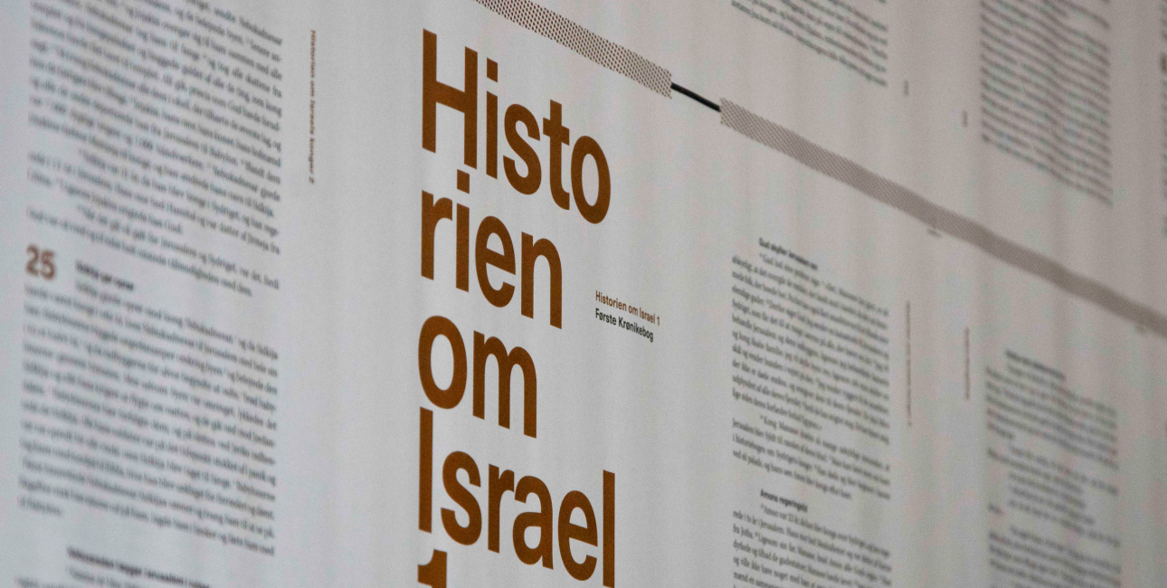 Bibelen 2020: Historien om Israel