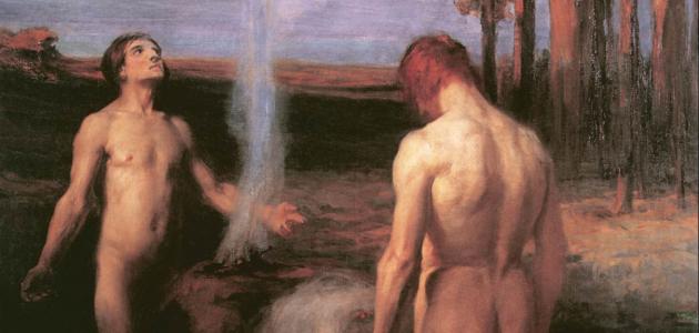 Kain and Abel - Hegedűs László