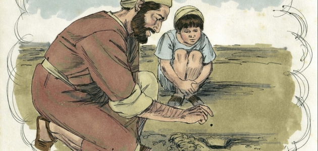 Parable of the Mustard Seed - Distant Shores Media&Sweet Publishing